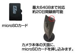 IPC-09w